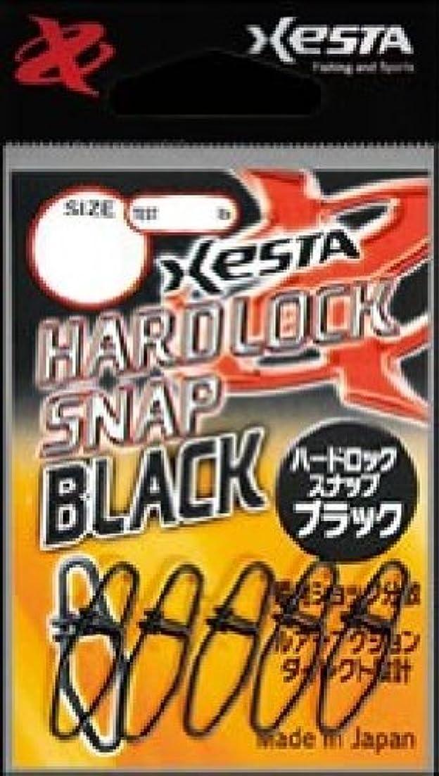 大臣扇動する省XESTA(ゼスタ) ハードロックスナップ ブラック #4