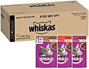 Whiskas Beef Selection in Gravy Wet Cat Food 85g Pouch, 90 Pack, One Size