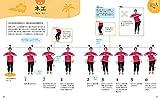 これ1冊できちんとわかるフラ ~初心者でもしっかり踊れるようになるHulaのレッスンブック~ 画像