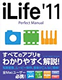 iLife '11 Perfect Manual