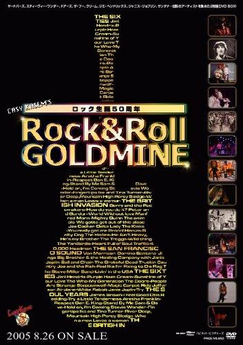 ロックン・ロール・ゴールドマイン [DVD]...