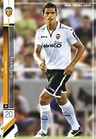 リカルド・コスタ バレンシア CF R パニーニフットボールリーグ Panini Football League 04 pfl04-051