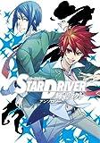 STAR DRIVER 輝きのタクト アンソロジー / スクウェア・エニックス のシリーズ情報を見る