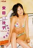 micha・nnel-みちゃんねる- [DVD]