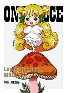 """ONE PIECE Log Collection """"BIRDCAGE"""" [DVD]"""