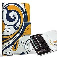スマコレ ploom TECH プルームテック 専用 レザーケース 手帳型 タバコ ケース カバー 合皮 ケース カバー 収納 プルームケース デザイン 革 クール 模様 シンプル 004510