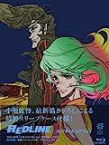 REDLINE コレクターズ・エディション [Blu-ray]