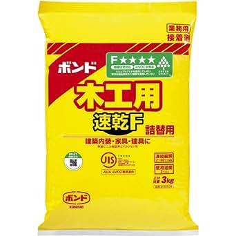 ボンド 木工用速乾F 3kg(ポリ袋) #40304