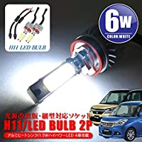 【CARKLEID】ソリオ ソリオバンディット LED バルブ フォグランプ アルミボディ 高輝度LEDフォグランプ H11 6w【ホワイト】
