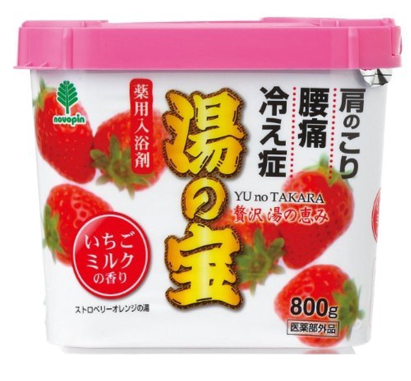 競争大きいリール紀陽除虫菊 湯の宝 いちごミルクの香り 800g【まとめ買い16個セット】 N-0053