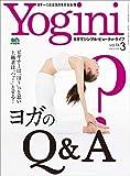 Yogini(ヨギーニ) 2020年3月号 Vol.74(ヨガをすると生まれる素朴なギモンを解決!)[雑誌] 画像