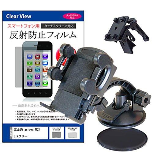 メディアカバーマーケット 富士通 arrows M03 SI...