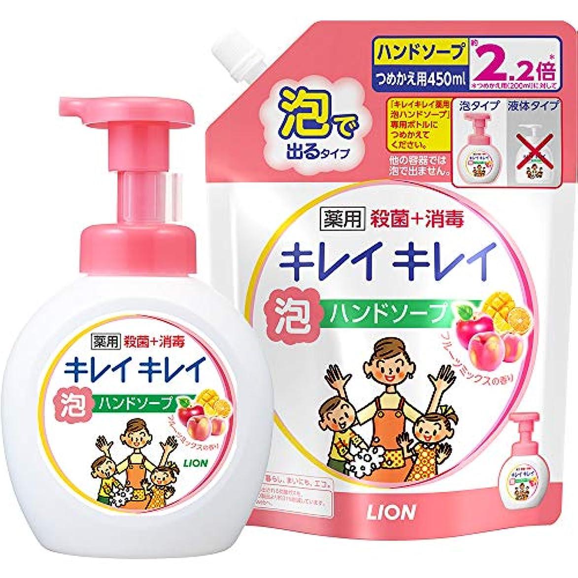 (医薬部外品)キレイキレイ 薬用 泡ハンドソープ フルーツミックスの香り 本体大型ポンプ500ml + 詰め替え450ml