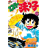 ミスター味っ子(6) (週刊少年マガジンコミックス)