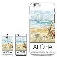 【 iris 】 ハードケース 全機種対応 【 HUAWEI P10専用 】 ハワイアン 柄 ハワイ ボタニカル ALOHA 人気 トレンド ビーチ かわいい プラスチック ハードケース カバー スマホケース スマートフォン