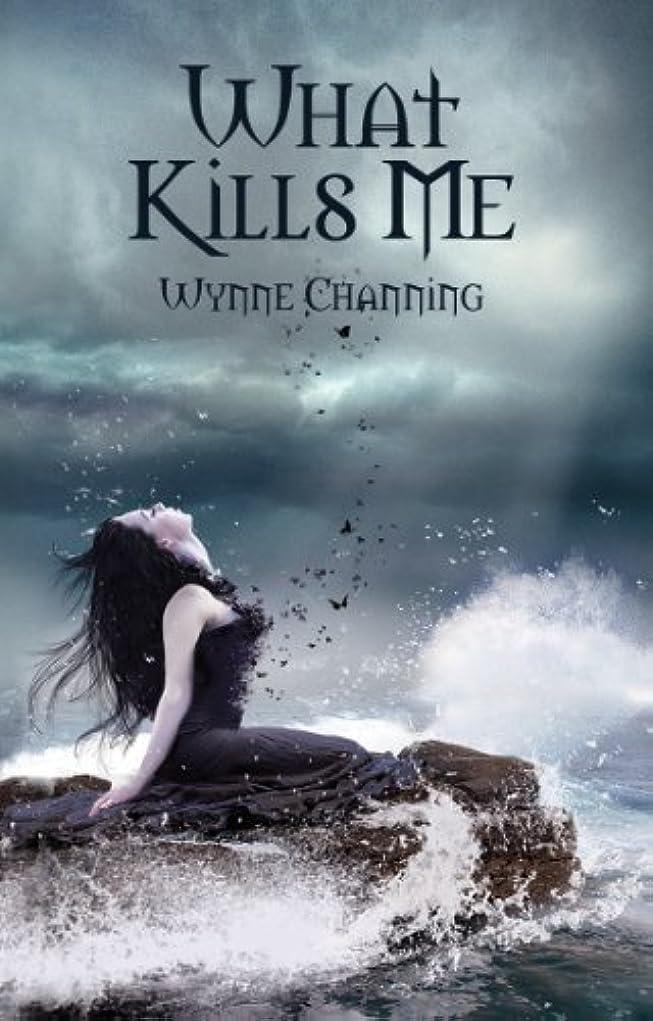 全国最大馬力What Kills Me (English Edition)