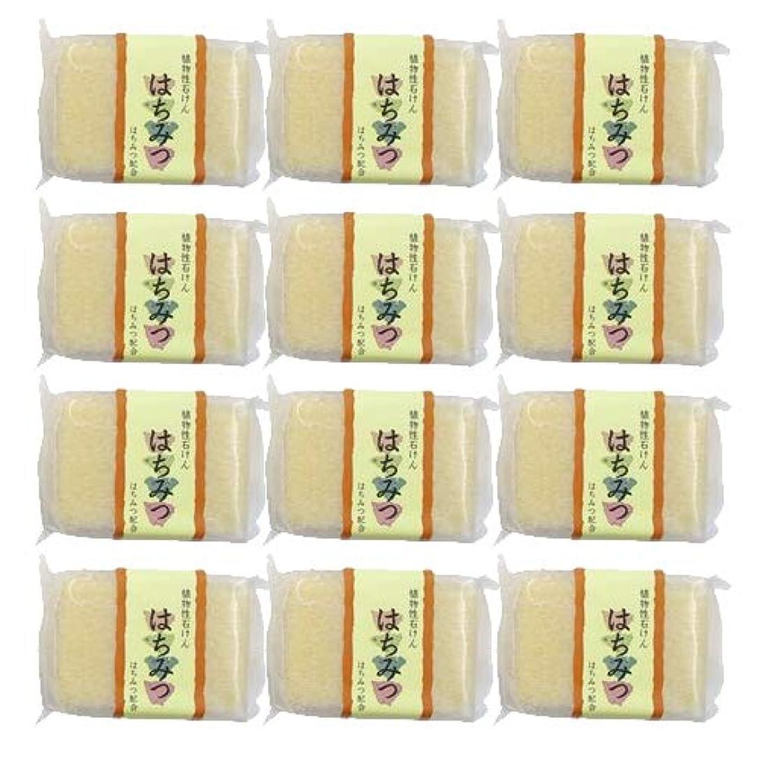 シュリンク火炎おなじみの植物性ソープ 自然石けん はちみつ 80g ×12個