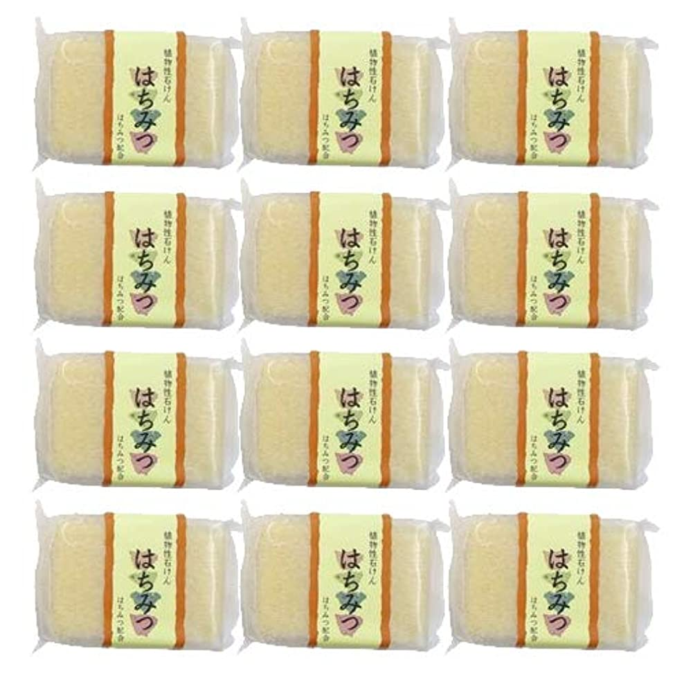 乳白色スイングびっくりする植物性ソープ 自然石けん はちみつ 80g ×12個