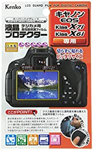 Kenko 液晶保護フィルム 液晶プロテクター Canon EOS Kiss X7i/X6i用 KLP-CEOSKISSX7I
