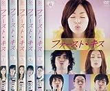 ファーストキス [レンタル落ち] (全6巻) [マーケットプレイス DVDセット商品]
