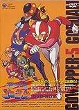 ゴワッパー5 ゴーダムのアニメ画像