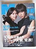 MEN'S NON・NO (メンズ ノンノ) 2010年 06月号 [雑誌]
