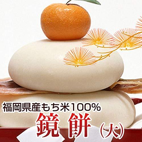 鏡餅(大)手作り 福岡県もち米100% もち米一升分 葉付きみかん付き