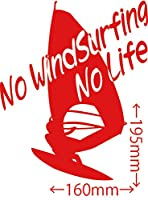 カッティングステッカー No WindSurfing No Life (ウインドサーフィン)・6 約160mm×約195mm レッド 赤