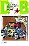 ドラゴンボール (巻29) (ジャンプ・コミックス)