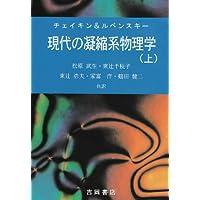 Amazon.co.jp: 家富洋: 本