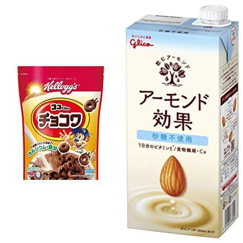【セット買い】ケロッグ ココくんのチョコワ 袋 150g×6袋 + グリコ アーモンド効果 砂糖不使用 1000ml×6本 常温保存可能