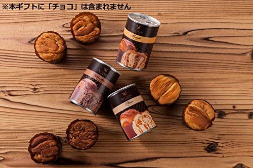 ボローニャ 缶deボローニャ2缶ギフト(プレーン&メープル)