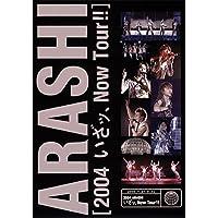 Summer Concert 2004 「いざッ、Now」