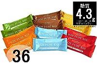 低糖質 ソイピュアバー アソートセット (36)【糖質制限 砂糖不使用 グルテンフリー 低糖質お菓子】