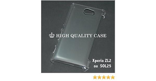851993a394 Amazon | au Xperia ZL2 SOL25 ハードケース クリア 透明 デコ ケース カバー スマホケース | ケース・カバー 通販