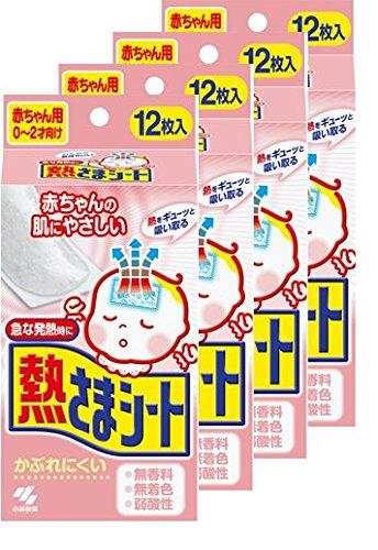熱さまシート 冷却シート 赤ちゃん用 12枚 ×4個