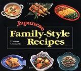 英文版 日本の家庭料理 - Japanese Family Style Recipes