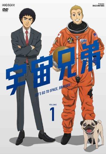 宇宙兄弟 1 [DVD]の詳細を見る