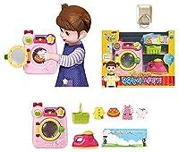 Youngtoys KONGSUNI Washing Machine 音私洗濯機、子供のおもちゃ +Rubystone CellPhone Ring [並行輸入品]