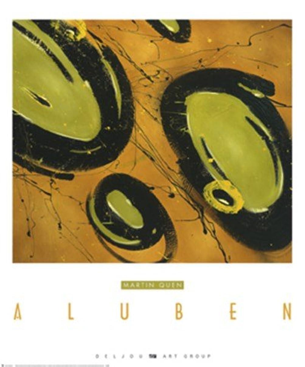 フェミニン隔離する実施するAluben by Martin Quen – 38 x 45インチ – アートプリントポスター