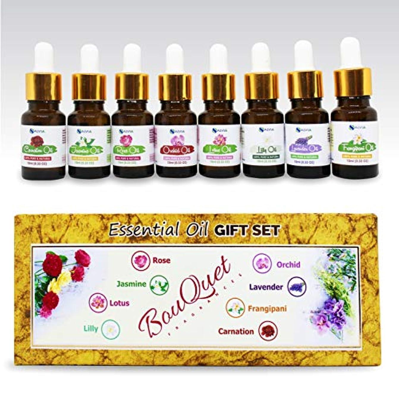 嵐の姿勢ボンドAromatherapy Fragrance Oils - Pack of 8 Essential Oils 100% Pure & Natural Therapeutic Oils - 10 ML each (Rose, Jasmine, Lotus, Lilly, Orchid, Lavender, Frangipani, Carnation) Bouquet Set