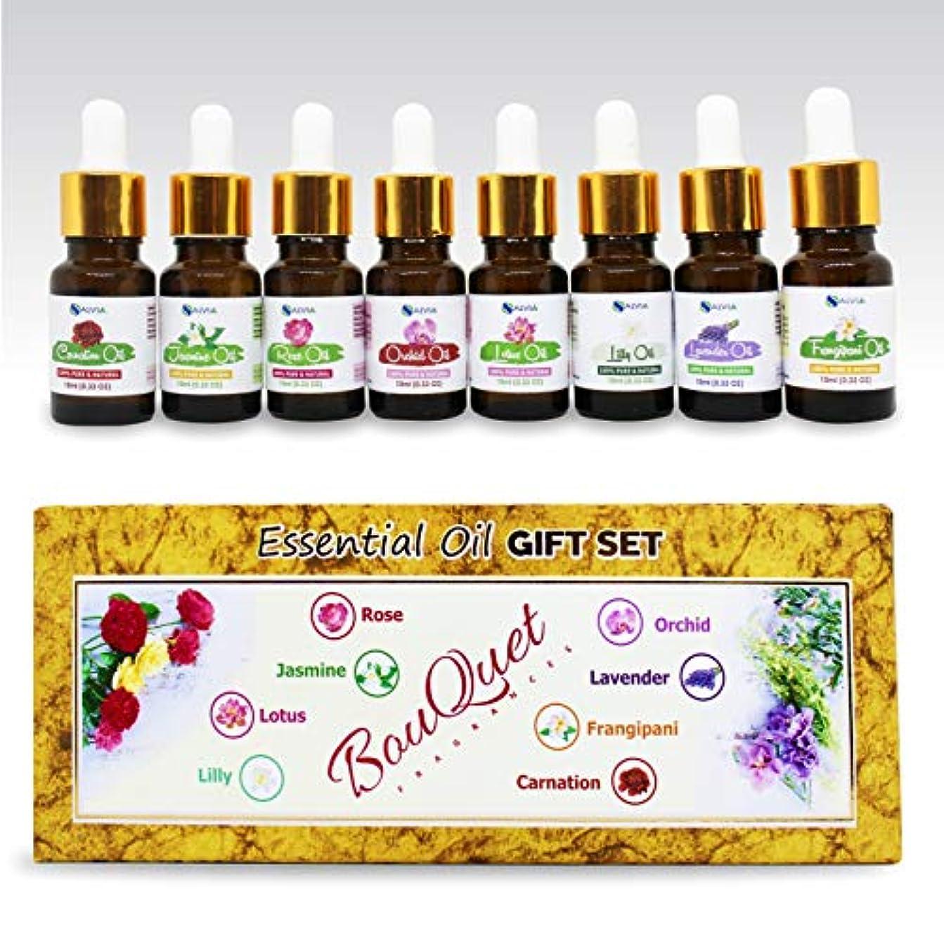スラム街取るに足らない却下するAromatherapy Fragrance Oils - Pack of 8 Essential Oils 100% Pure & Natural Therapeutic Oils - 10 ML each (Rose...
