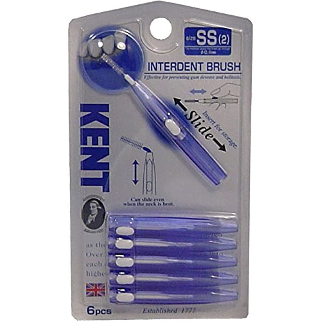 便利人気のビンKENT(ケント)歯間ブラシ SSサイズ 6本入 ×3個セット