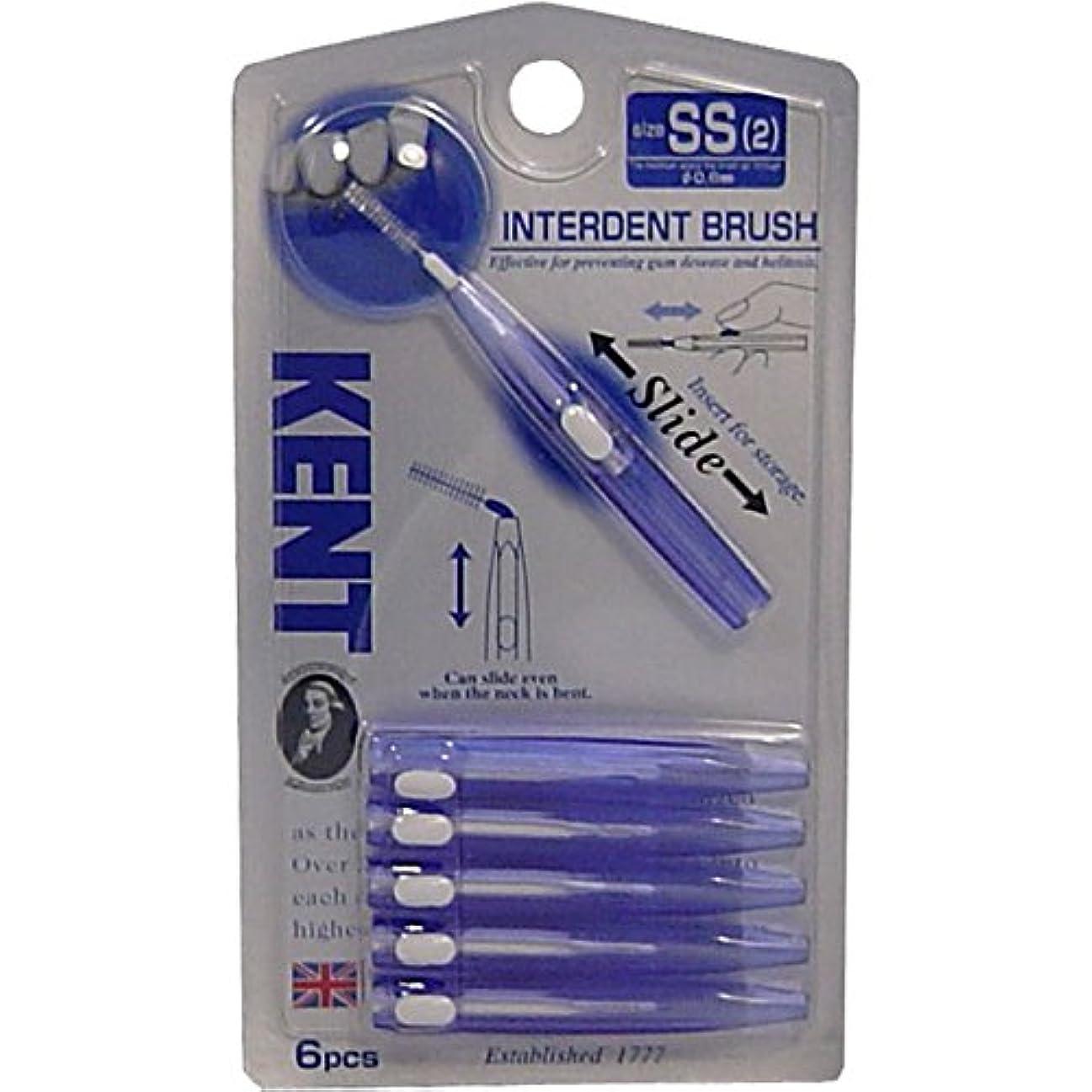 思想プレミア曲KENT(ケント)歯間ブラシ SSサイズ 6本入 ×3個セット