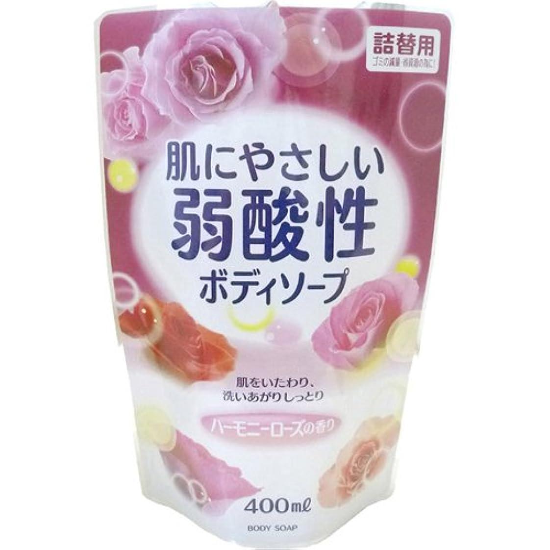 無傷口述するメタン弱酸性ボディソープ ハーモニーローズの香り 詰替用 400ml