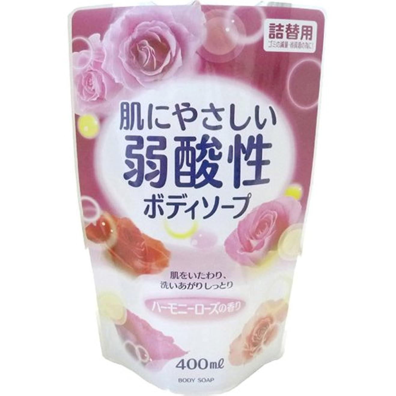 ミサイルきゅうり繕う弱酸性ボディソープ ハーモニーローズの香り 詰替用 400ml