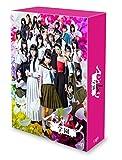 マジムリ学園 DVD-BOX[DVD]