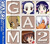 GAM 2 GAINAX NEXT Art Museum 2