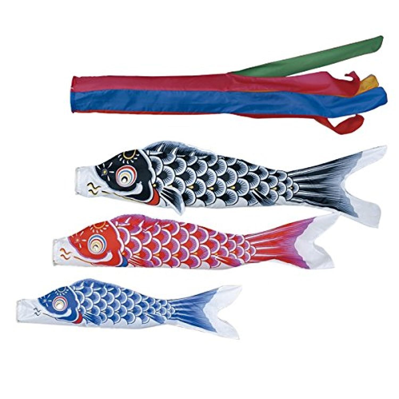 [東旭][鯉のぼり]庭園?ベランダ用[スタンドセット](水袋付)ポールフルセット[2m鯉3匹][昴][五色吹流し][日本の伝統文化][こいのぼり]