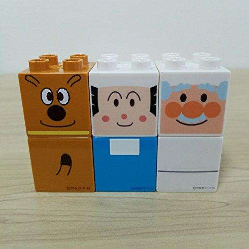 アンパンマン ブロックラボ フィギュア バタコさん ジャムおじさん チーズ セット